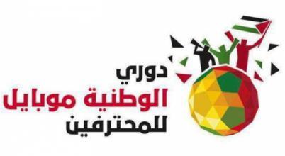 مباريات دوري الوطنية للمحترفين