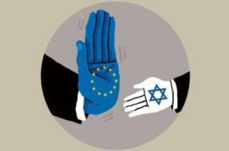 برلمانيون أوروبيون: يجب تعليق اتفاقية الشراكة مع إسرائيل