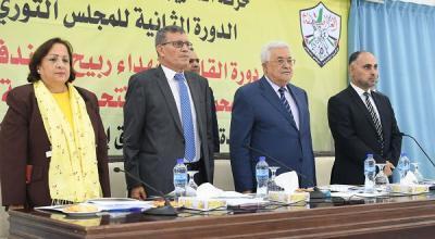 المجلس الثوري لحركة فتح