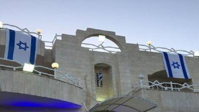 السفارة الاسرائيلية في عمان