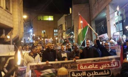 الناصرة تتظاهر نصرة للقدس ورفضا للسياسة الأميركيةالناصرة تتظاهر نصرة للقدس ورفضا للسياسة الأميركية