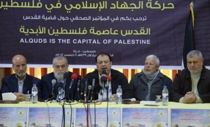 الجهاد الإسلامي تطالب المنظمة بسحب الاعتراف بإسرائيل وإنهاء أوسلو