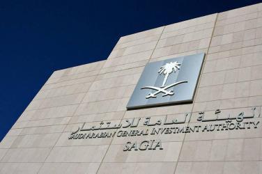 462 منشأة أمريكية تستثمر 15.1 مليار دولار بالسعودية