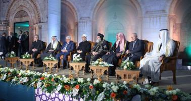 البيان الختامي لمؤتمر الأزهر يؤكد على أن القدس عاصمة فلسطين
