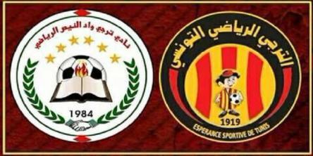 إلغاء مباراة الترجي التونسي وترجي واد النيص