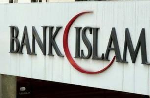 طلب كبير على المعاملات المصرفية الإسلامية في ألمانيا