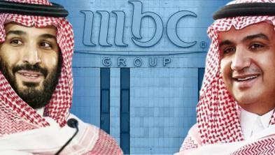 """""""فايننشال تايمز"""" تكشف مساعي """"بن سلمان"""" للسيطرة على """"MBC"""""""