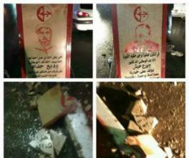الشعبية تطالب فتح بالاعتذار عن تدمير عناصرها لصرح القائد جورج حبش