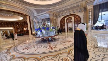 """فندق """"ريتز كارلتون الرياض"""""""