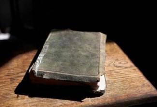 سر أخطر كتاب في العالم.. يقتل كل من يقرأه !