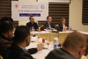 الصليب الأحمر: الاحتياجات في غزة أكبر من قدرة أي مؤسسة إنسانية