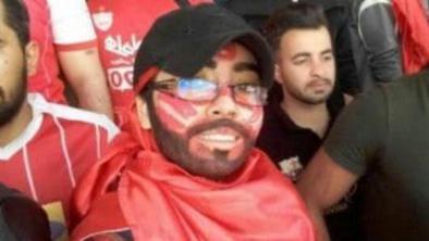 إيرانية أخرى تحضر مباراة بملابس رجالية وذقن اصطناعية (صور)