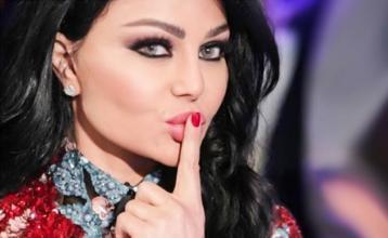 بالفيديو.. قبلة هيفاء وهبي تجذب 300 ألف متابع