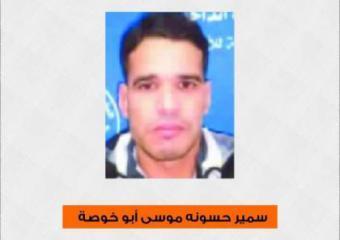 """داخلية غزة تنشر صورة لـ """"سمير أبو خوصة"""" وتطلب من المواطنين التبليغ عنه"""