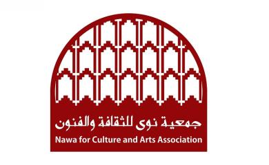 جمعية نوى للثقافة والفنون