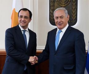 إسرائيل وقبرص تبحثان التعاون في مجال الطاقة