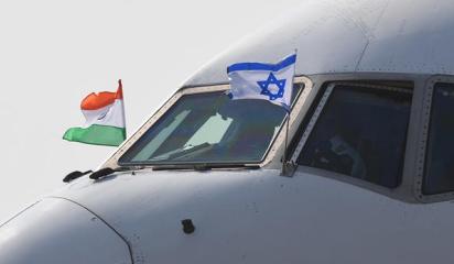 إنطلاق اولى الرحلات من الهند لإسرائيل عبر السعودية