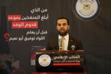 بالفيديو .. الداخلية بغزة تكشف عن تفاصيل تحقيقاتها في تفجير موكب الحمد الله