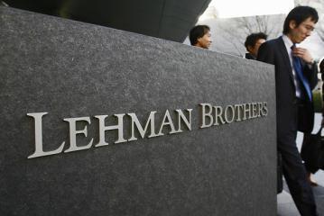 ليمان براذرز، البنك الذي تسبب في أزمة سنة 2008