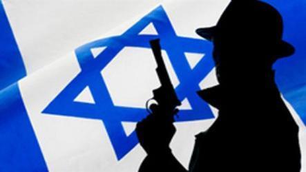 كتاب يكشف القصة السرية للاغتيالات الإسرائيلية في العالم
