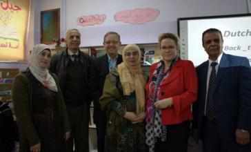 هولندا تتبرع بـ 2.3 مليون دولار لدعم طلاب فلسطينيي سورية في الأردن
