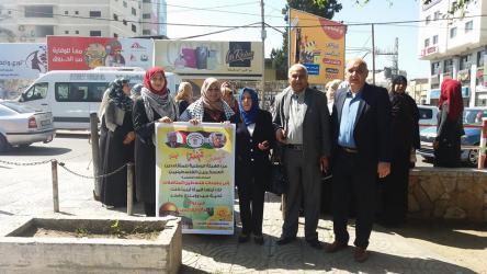 الهيئة الوطنية للمتقاعدين العسكريين تشارك بيوم المرأة العالمي بغزة
