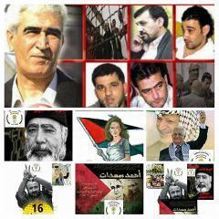 حملة الوفاء والتضامن والحرية لاسرانا البواسل في سجون الاحتلال الإسرائيلي