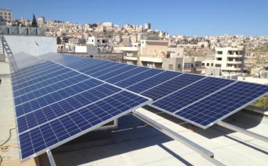 20 مليون دولار لبناء 3 محطات للطاقة الشمسية بالضفة الغربية