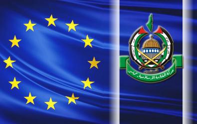 الإتحاد الأوروبي وحركة حماس
