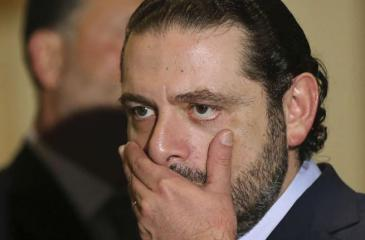 مجلة أميركية: الحريري صُفع مراراً خلال احتجازه في السعودية!