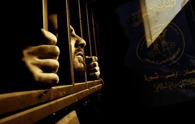 أسرى الجهاد الإسلامي تصدر بيان يوضح حقيقة انتماء صوافطة إلى صفوفها