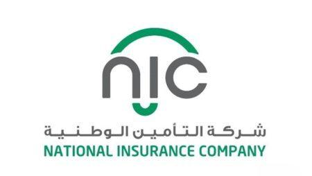 التأمين الوطنية تحتفل بمناسبة مرور 25 عاما على تأسيسها