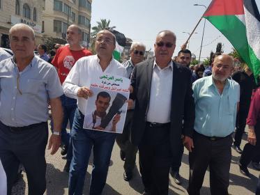تظاهرة في سخنين تضامنا مع غزة