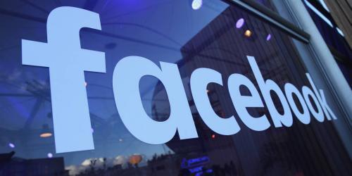 """فيسبوك.. خاصية جديدة """"للرضا والسخط"""""""