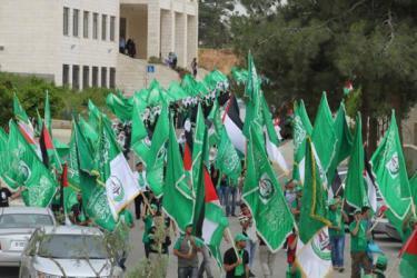 الكتلة الإسلامية تفوز للعام الرابع على التوالي بالمركز الأول في انتخابات جامعة بيرزيت