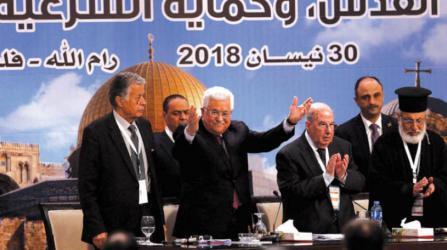 """قرارات المجلس الوطني: """"لا وطن لنا إلا فلسطين"""""""