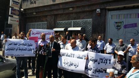 نقابة موظفي غزة توجه مطالب للحكومة والمالية والبنوك والموظفين
