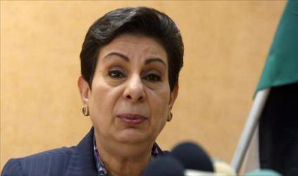 عشراوي تستنكر قرار الباراجواي فتح سفارتها في القدس المحتلة