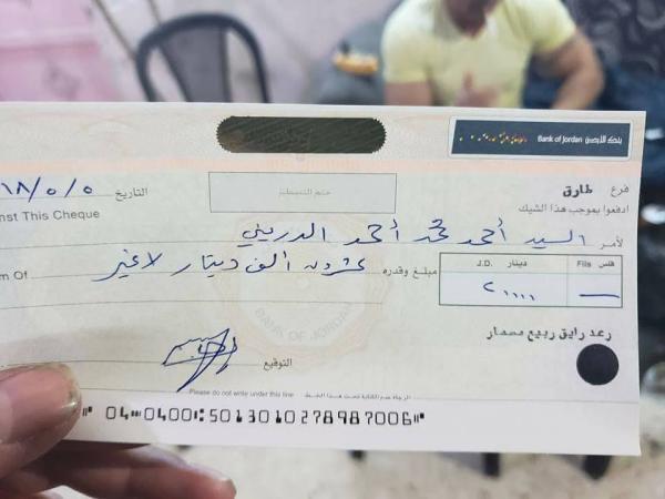 أردني يشتري زوج حمّام نادر بـ عشرين ألف دينار