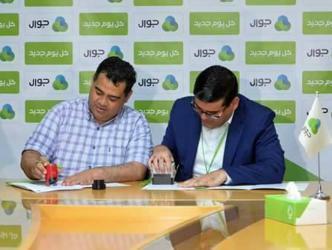 شركة جوال توقع عقد رعاية الدوري الممتاز لكرة الطائرة بغزة