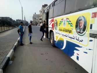 """الشبيبة الفتحاوية تطلق حملة """"مواصلاتك علينا"""" لنقل طلبة جامعات غزة (صور)"""