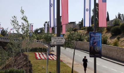 """الرئيس الأمريكي يتحدث عبر """"الفيديو"""" في حفل نقل السفارة إلى القدس"""