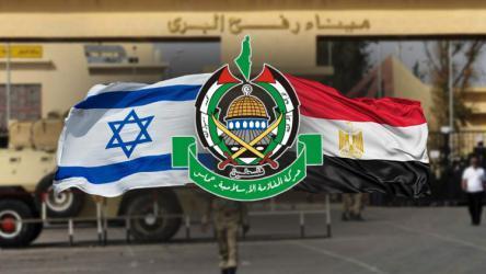 صحيفة: إسرائيل ومصر تتصرفان بشكل مكشوف تجاه حماس وهذا ما تم عرضه عليها