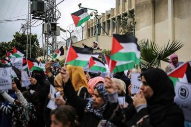 وقفة في روما تنديدًا بمجزرة غزة ونقل السفارة