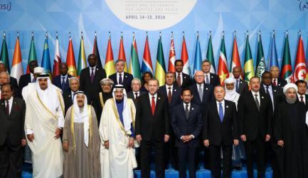 الحمد الله إلى إسطنبول للمشاركة في القمة الطارئة للتعاون الاسلامي