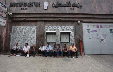 سلطة النقد تعطل العمل المصرفي في غزة الأحد القادم