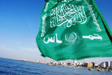 حماس: التصعيد الإسرائيلي محاولة فشل جديدة لقطع مسيرة العودة