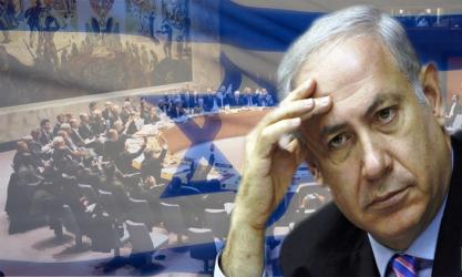 الخارجية: انسحاب إسرائيل من الترشح لمجلس الأمن انتصار للقيم الإنسانية