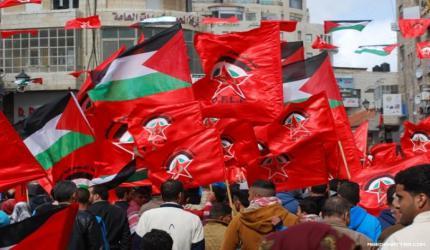 الجبهة الديمقراطية تدين سياسات التطبيع لبعض الدول الخليجية مع إسرائيل