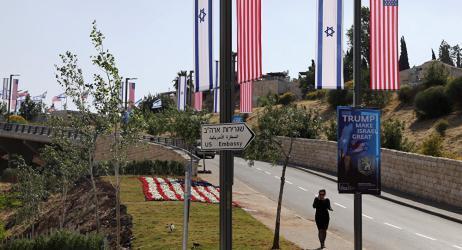 قوات مارينز في افتتاح السفارة.. والخارجية الأمريكية على الفلسطينيين تقبل الواقع!